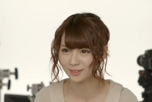 Kikuchi Ayaka