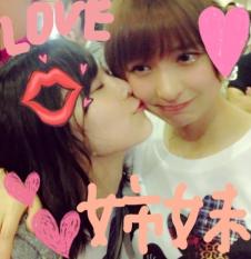Jurina_Shinoda2