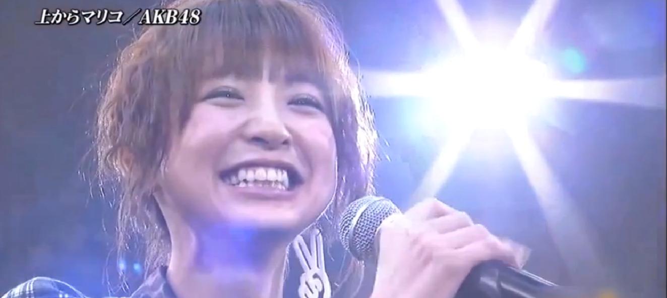 Mariko Shinoda 2014