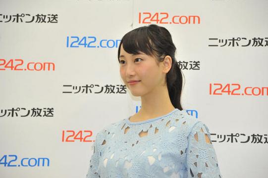 Fujigaya taisuke dating apps