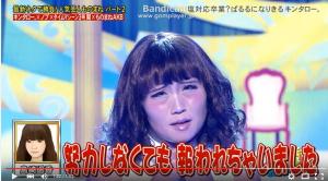 Paruru to Takamina